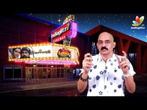 Pichaikaran Review   Kashayam with Bosskey   Vijay Antony, Satna Titus