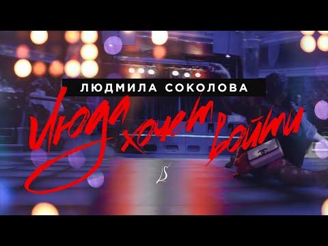 Новгородка снялась в клипе известной российской певицы