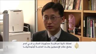 New smart Chip to monitor blood sugar for Diabetes .. Arabic