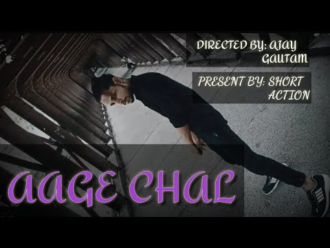 AAGE CHAL RAFTAAR COVER FULL VIDEO SONG | PRESENT BY SHORT ACTION