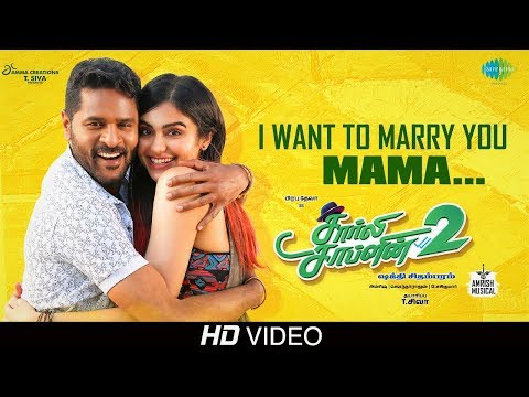 I Want To Marry You Mama Video Of Charlie Chaplin2