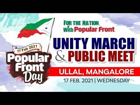 FOR THE NATION WITH POPULAR FRONT   UNITY MARCH & PUBLIC PROGRAM   ULLAL
