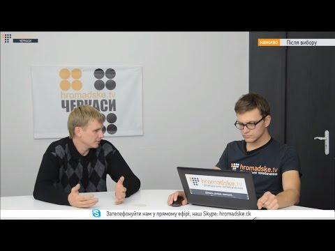 """Черкаська """"Самопоміч"""" ітиме на місцеві вибори"""