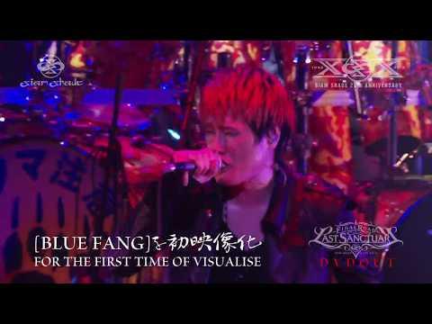 SIAM SHADE  LIVE DVD LAST SANCTUARY 日本武道館 予約受付開始!