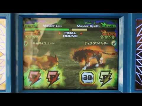 Animal Kaiser Evolution 7 - Master Leo vs Master Apollo