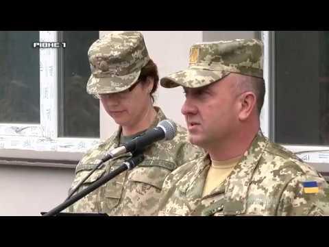 Рівненські військовослужбовці отримали ключі від нових квартир [ВІДЕО]