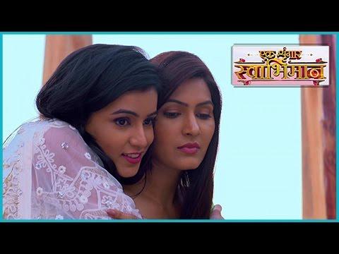 Meghana lies to Naina | Ek Shringaar Swabhimaan |