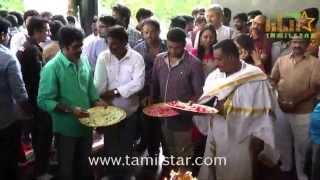 Grahanam Movie Launch