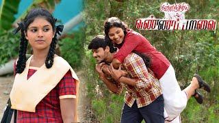 XxX Hot Indian SeX Tamil Full Movie 2015 Chinnan Chiriya Vannaparavai Tamil Latest Full Length Movie 2015 HD .3gp mp4 Tamil Video