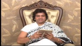 Sidhi Baat Param Pujay Shri Chinmayanand Bapu Ji Ke Saath Live -Youtube Aur Facebook Par #19-07-2017