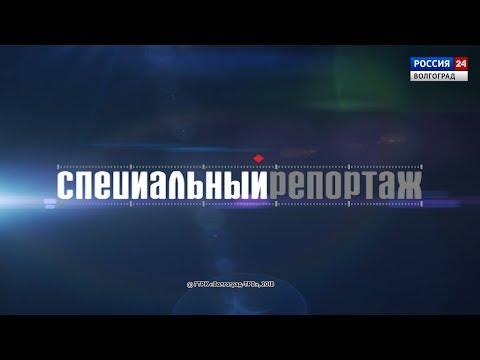 Профилактика несчастных случаев на железной дороге. Выпуск 23.04.18.