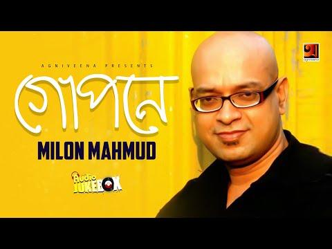 Gopone | Milon Mahmud | Full Album | Audio Jukebox