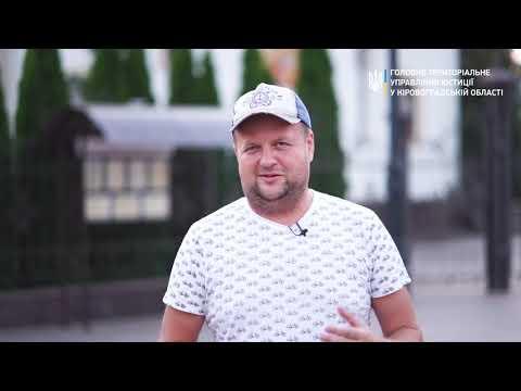 Протидія булінгу: коментарі Віктора Бронюка і Арсена Мірзояна