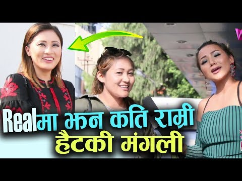 (जोवान किन्ने भए बेच्ने युवती| MR.Virgin | Wow Nepal - Duration: 20 minutes.)