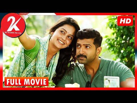 Kuttram 23 Tamil Full Movie | Arun Vijay | Mahima Nambiar