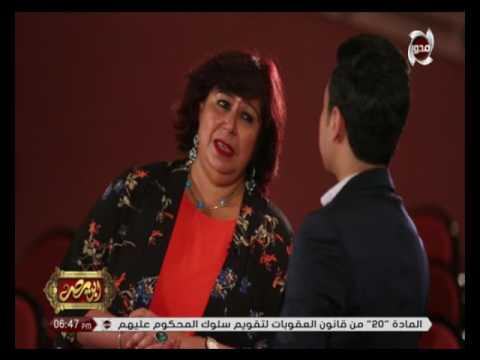 لماذا لا يغني عمرو دياب في دار الأوبرا؟ إيناس عبد الدايم تجيب