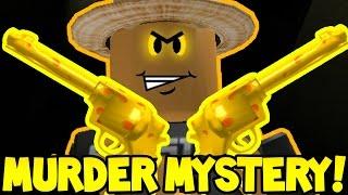 Roblox | MURDER MYSTERY | CHEDDAR CHEESE SHERIFF!!