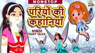 Download Video परियों की कहानियाँ - New Hindi Kahaniya for Kids   Stories for Kids   Hindi Fairy Tales   Koo Koo TV MP3 3GP MP4