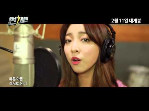 Dream (Ost.Lightning Man�s Secret) [MV] - Luna