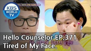Video People think him and his 3-year-younger wife are mother&son[Hello Counselor Sub:ENG,THA/2018.07.16] MP3, 3GP, MP4, WEBM, AVI, FLV Januari 2019