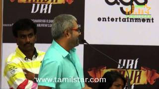 Vai Raja Vai Movie Press Meet Part 2