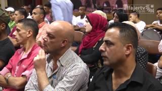 حفل تأبين الشهيدة سيما عنبص في محافظة طولكرم