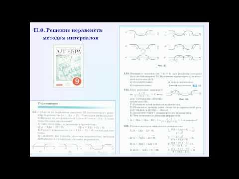 Обеспечение успешности обучающихся на ГИА по математике средствами УМК Г.К.Муравина, О.В.Муравиной для 5–9 классов