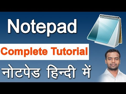notepad complete tutorial in hindi