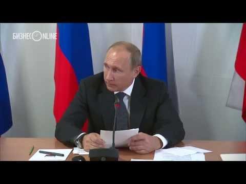 Владимир Путин провел заседание по вооружению в Оренбурге - DomaVideo.Ru