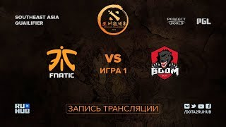 Fnatic vs Boom-ID, DAC SEA Qualifier, game 1 [Lex, 4ce]
