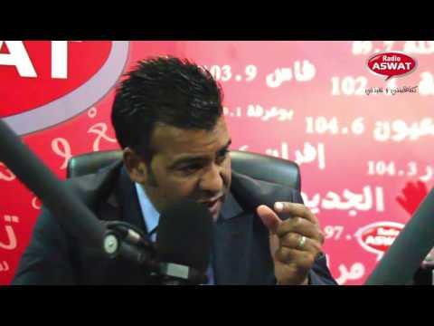المعاينة الودية إثر وقوع حادثة سير- كاين الحل مع د.معتوق