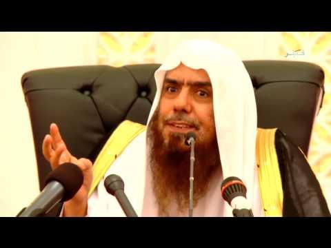 محاضرات دينية/ عبد الرحمن صالح المحمود - منابع الثقافة الاسلامية ج1