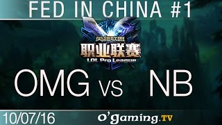 OMG vs NewBee - Fed in China - Best of LPL #1