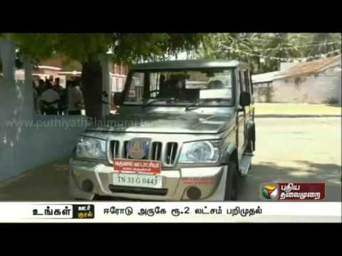 Election-Commission-seizes-Rs-2-lakh-in-Erode