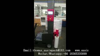 Robot wrapping machine youtube video