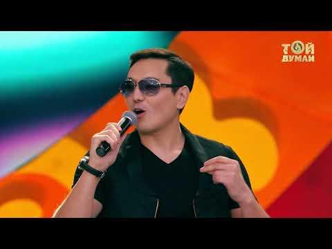 Той Думан 2017: Нұрлан Әлімжан - Айтшы (видео)