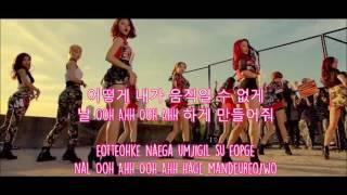 Download Lagu TWICE (트와이스) OOH-AHH하게 (Like OOH-AHH) Karaoke/Instrumental Mp3