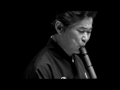 J21 尺八 SHAKUHACHI Flûte de bambou 前半 福田輝久 杵屋子邦