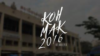 Koh Mak (Trad) Thailand  city images : Koh Mak 2016