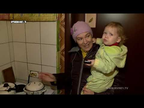 """""""Сусідські війни"""": на Рівненщині жінка не може підключити собі світло [ВІДЕО]"""