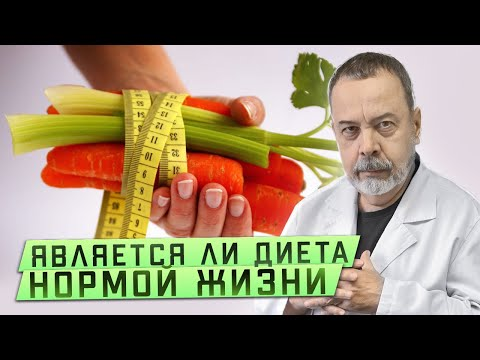 , title : 'Диетолог Ковальков. Диета - норма жизни'
