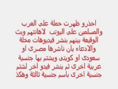 Video sex arab sexe عربيات من كل الجنسيات download in MP3, 3GP, MP4, WEBM, AVI, FLV January 2017