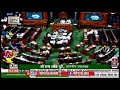 Rajesh Ranjan (Pappu Yadav) Talks About Fugitive Economic Offenders Bill 2018 | Parliament Sessions - Video