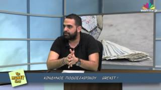 THE MUBET SHOW επεισόδιο 1/4/2016