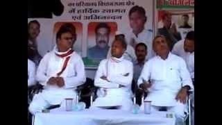 Dhariyawad India  city photos : CM Ashok Gehlot @ Dhariyawad, Pratapgarh