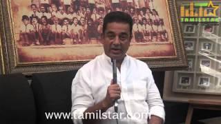 Padma Bhushan Dr Kamalhaasan wishes Chennai Day