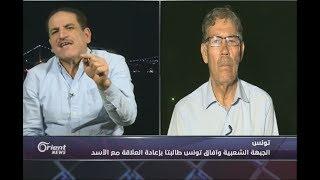 تصويت بالبرلمان التونسي يشعل خلافا بين مؤيد ومعارض لبشار الاسد..شاهد ماذا جرى بينهما