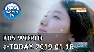 KBS WORLD e-TODAY [ENG/2019.01.16]