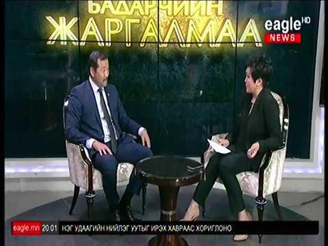 ОХУ-ын нутгаар дамжин өнгөрөх тээвэрт Монгол Улс 52-66.4 хувийн тарифын хөнгөлөлт эдэлнэ