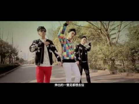 FANTAZ - 赤裸刺蝟 Official MV - 官方完整版